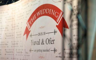 קיר לבן לחתונה